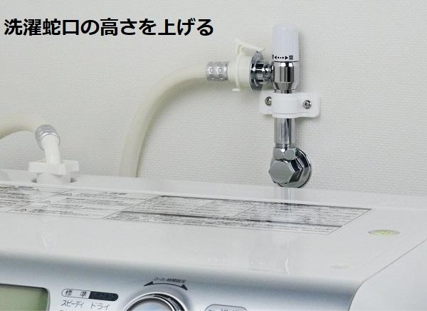 壁ピタ水栓